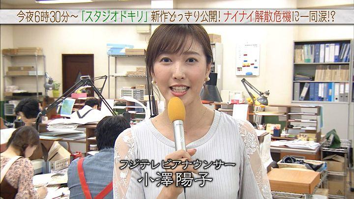 ozawa20170408_01.jpg