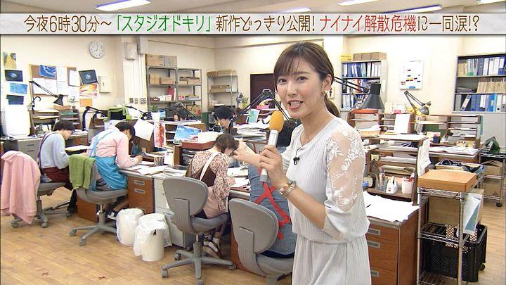 ozawa20170408_03.jpg