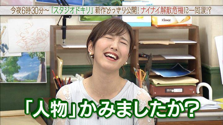ozawa20170408_10.jpg
