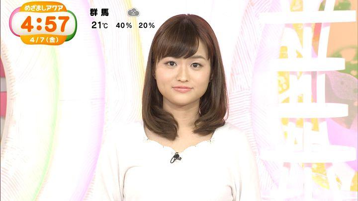 shinohararina20170407_06.jpg