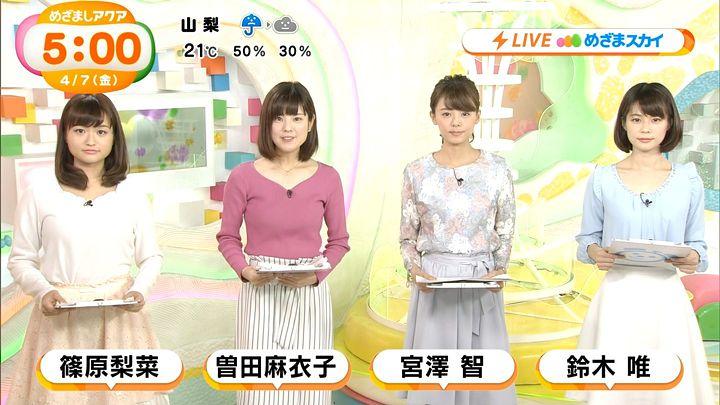 shinohararina20170407_08.jpg