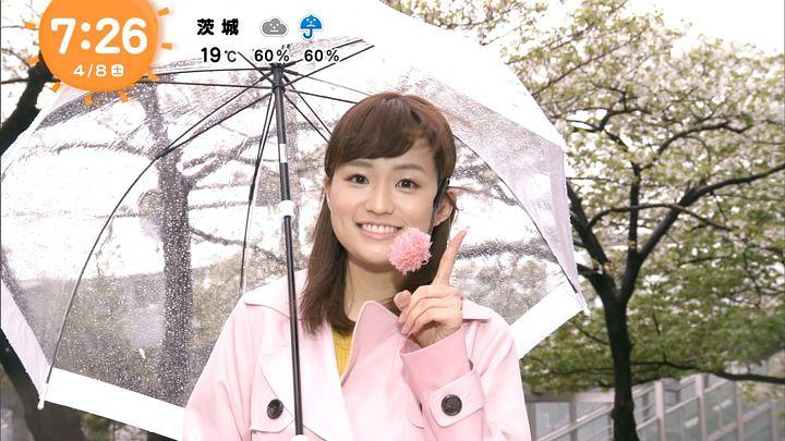 shinohararina20170408_07.jpg