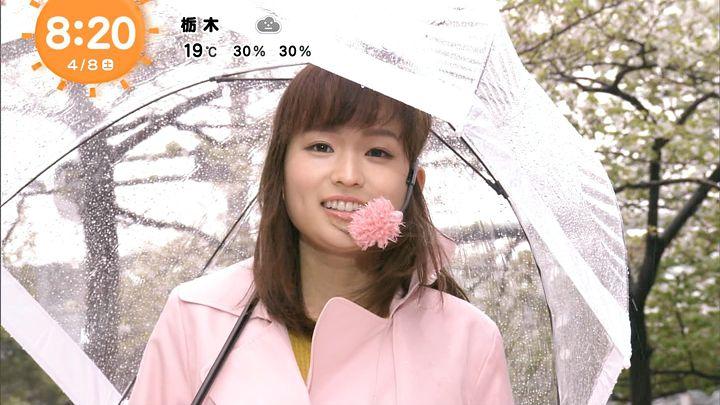 shinohararina20170408_09.jpg
