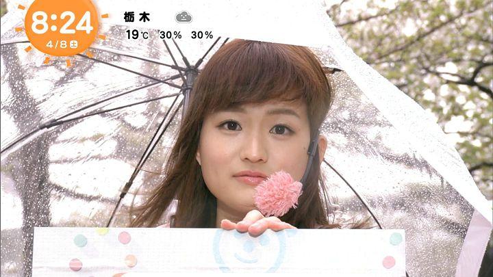 shinohararina20170408_17.jpg