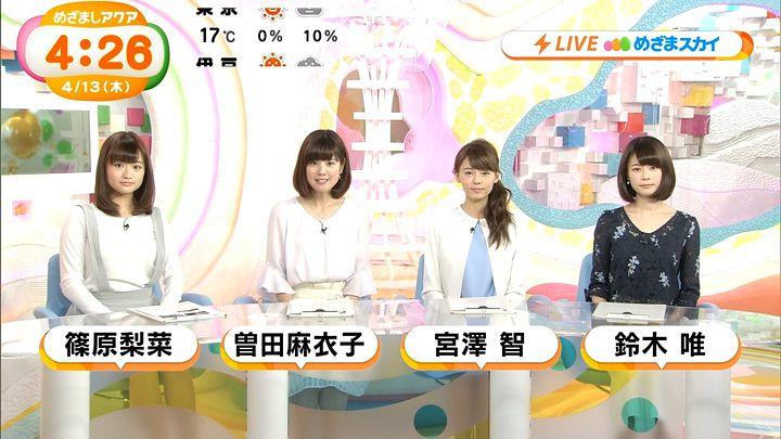 shinohararina20170413_04.jpg