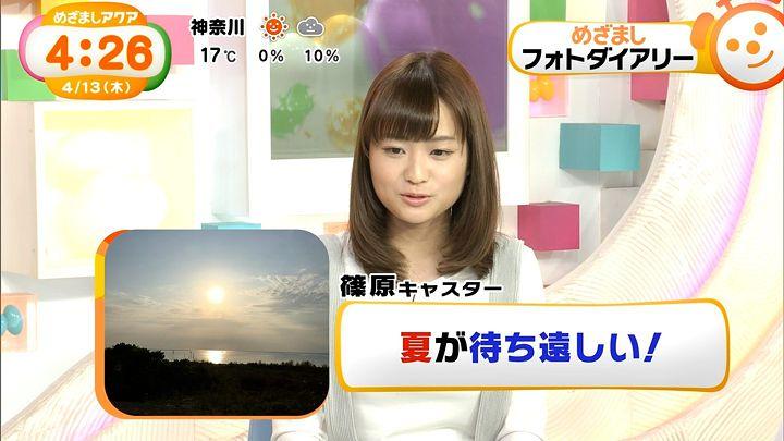 shinohararina20170413_07.jpg