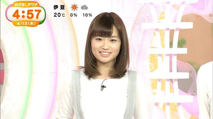 shinohararina20170413_12.jpg