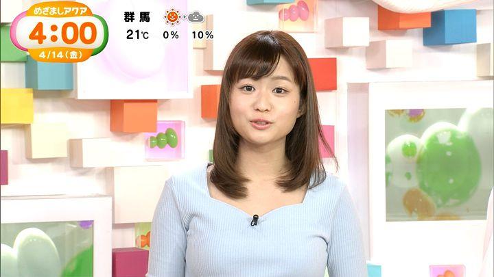 shinohararina20170414_01.jpg
