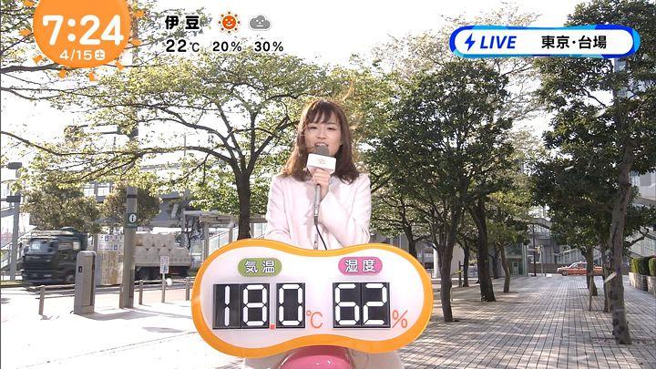 shinohararina20170415_06.jpg