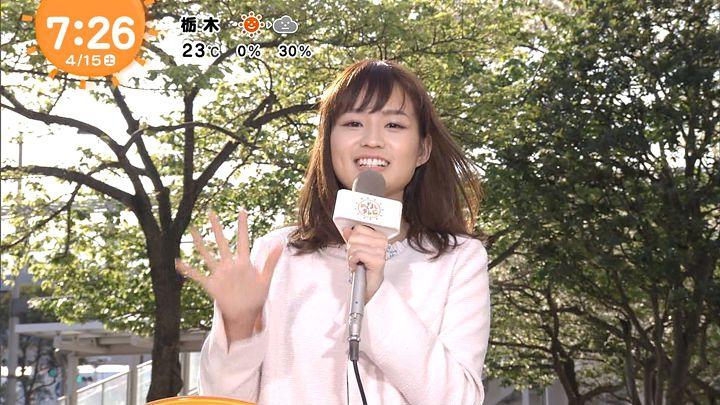shinohararina20170415_08.jpg