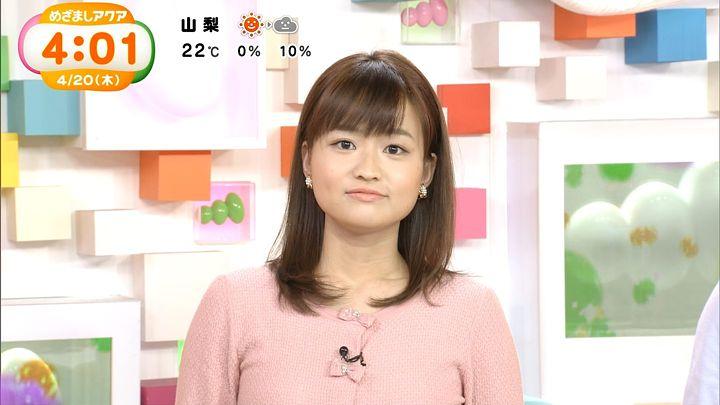 shinohararina20170420_03.jpg