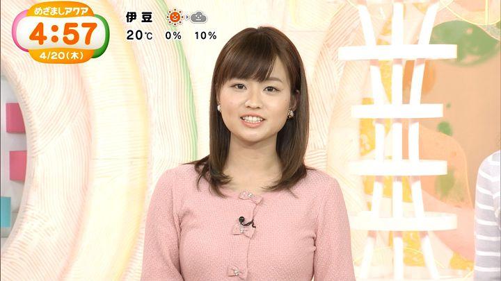 shinohararina20170420_14.jpg