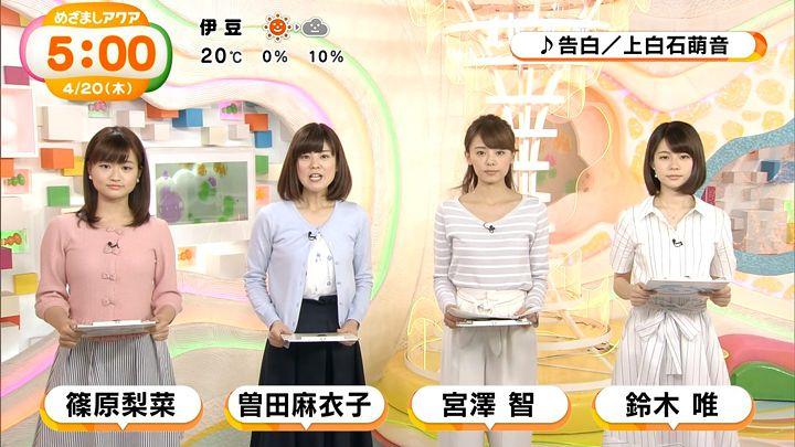 shinohararina20170420_15.jpg