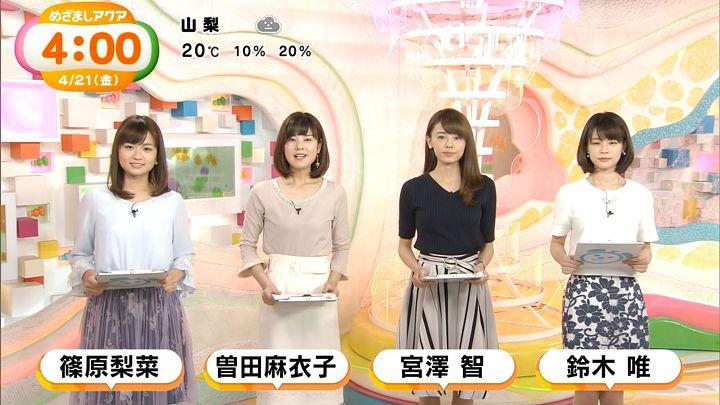 shinohararina20170421_01.jpg