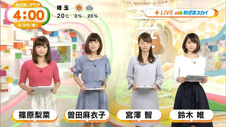 shinohararina20170428_01.jpg