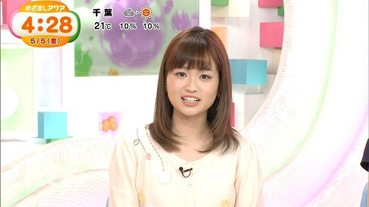 shinohararina20170505_04.jpg