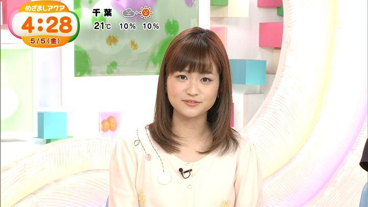shinohararina20170505_05.jpg