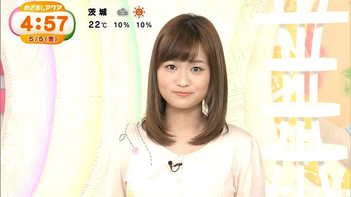 shinohararina20170505_09.jpg