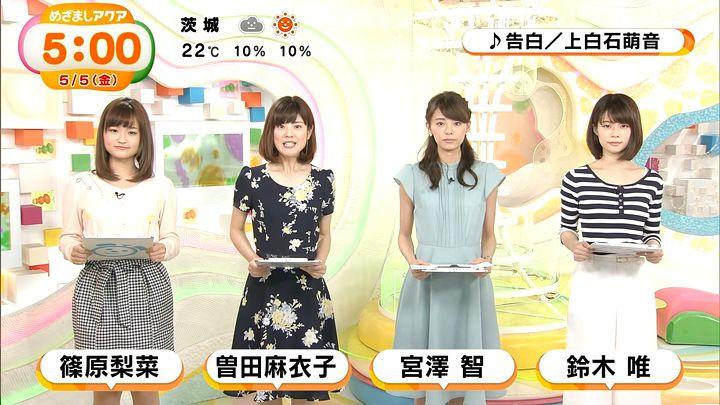 shinohararina20170505_10.jpg