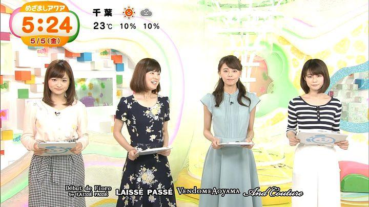 shinohararina20170505_11.jpg