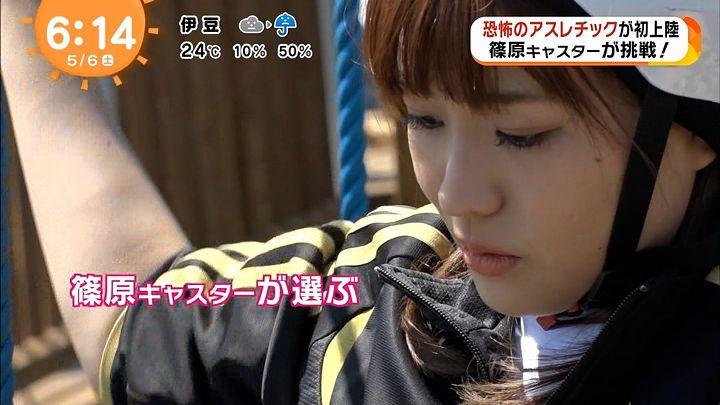 shinohararina20170506_10.jpg