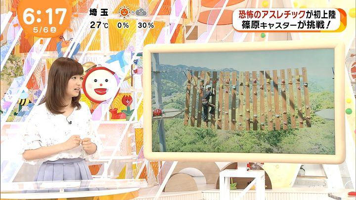 shinohararina20170506_16.jpg