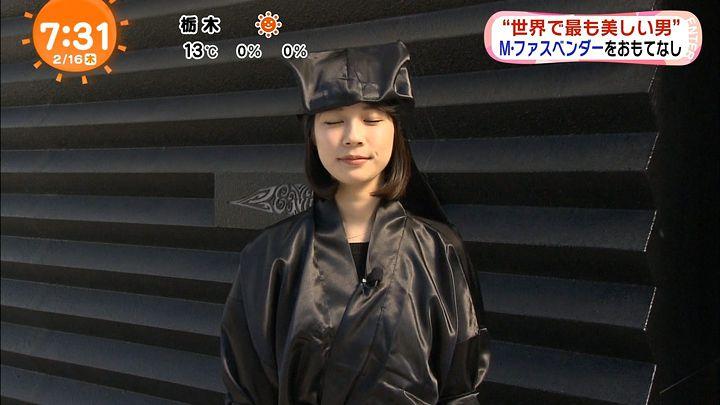 suzukiyui20170216_24.jpg