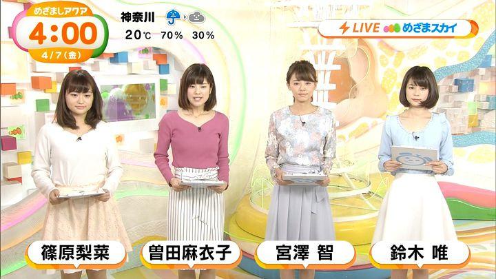 suzukiyui20170407_01.jpg