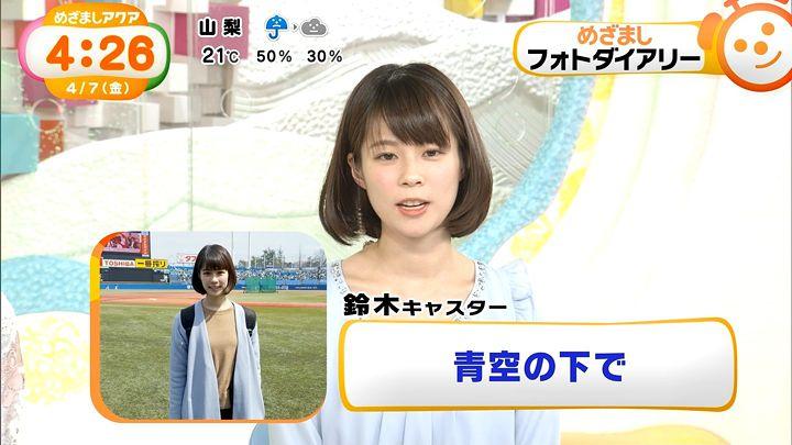 suzukiyui20170407_09.jpg