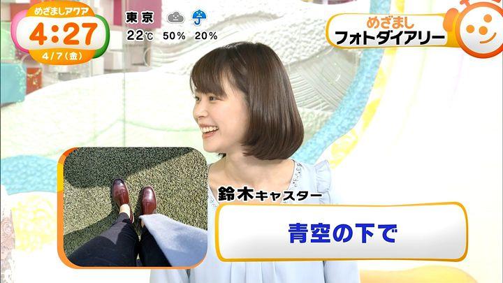 suzukiyui20170407_10.jpg