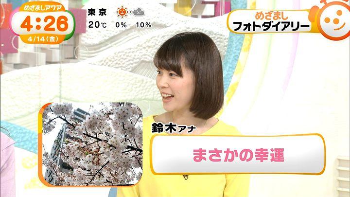 suzukiyui20170414_11.jpg