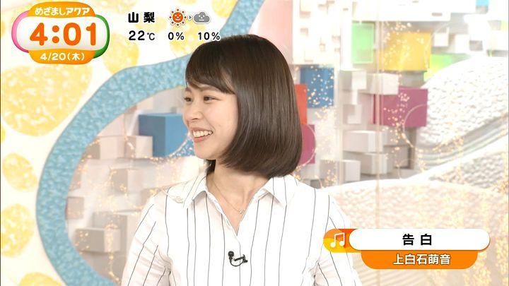 suzukiyui20170420_04.jpg