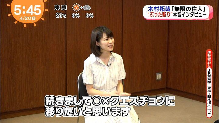 suzukiyui20170420_17.jpg
