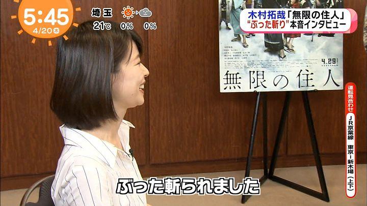 suzukiyui20170420_18.jpg