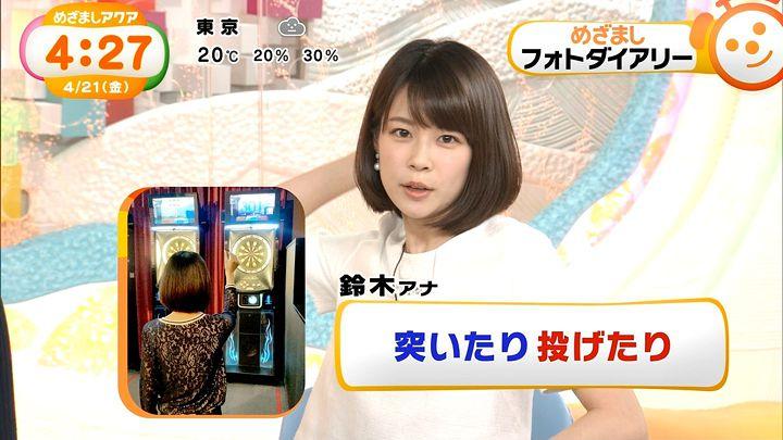 suzukiyui20170421_16.jpg