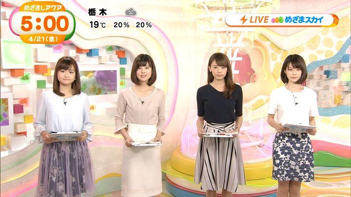 suzukiyui20170421_22.jpg