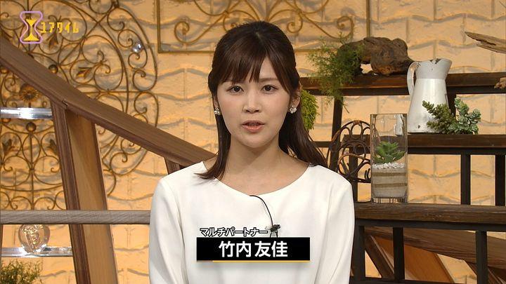 takeuchi20170216_06.jpg