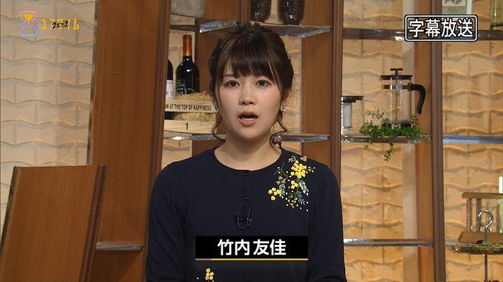 takeuchi20170313_01.jpg