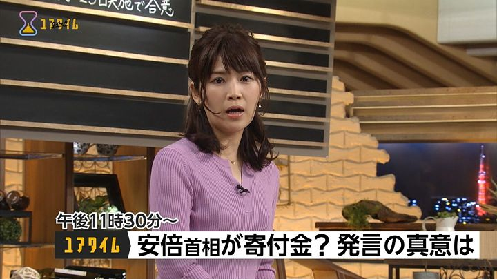 takeuchi20170316_04.jpg