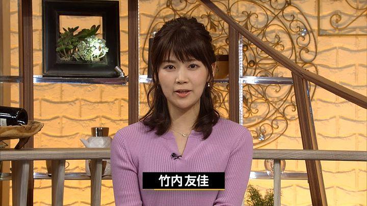 takeuchi20170316_06.jpg