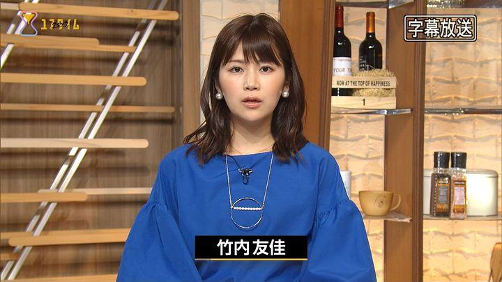 takeuchi20170320_02.jpg