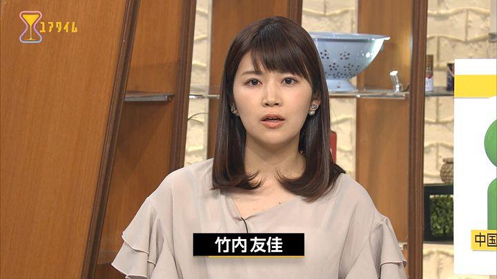 takeuchi20170406_04.jpg