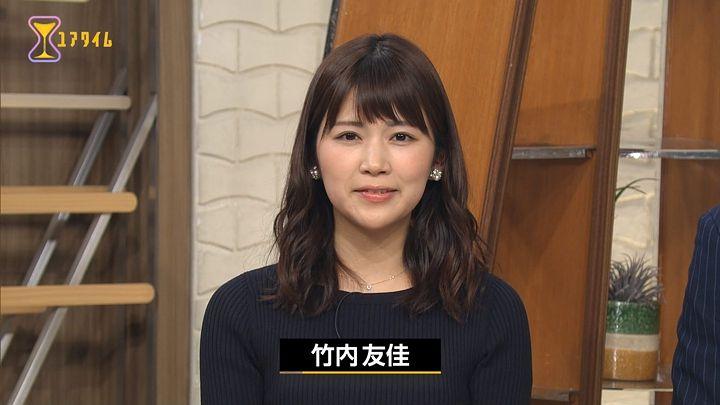 takeuchi20170412_07.jpg