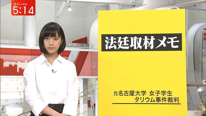 takeuchiyoshie20170217_10.jpg