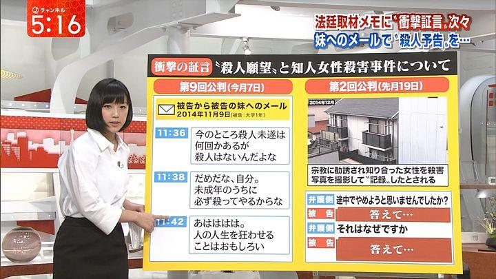 takeuchiyoshie20170217_14.jpg