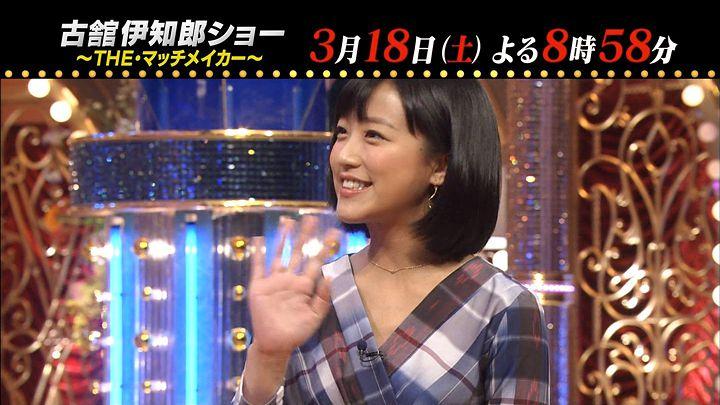 takeuchiyoshie20170315_22.jpg