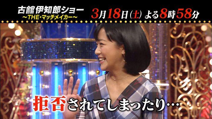 takeuchiyoshie20170315_23.jpg