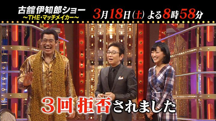 takeuchiyoshie20170315_25.jpg