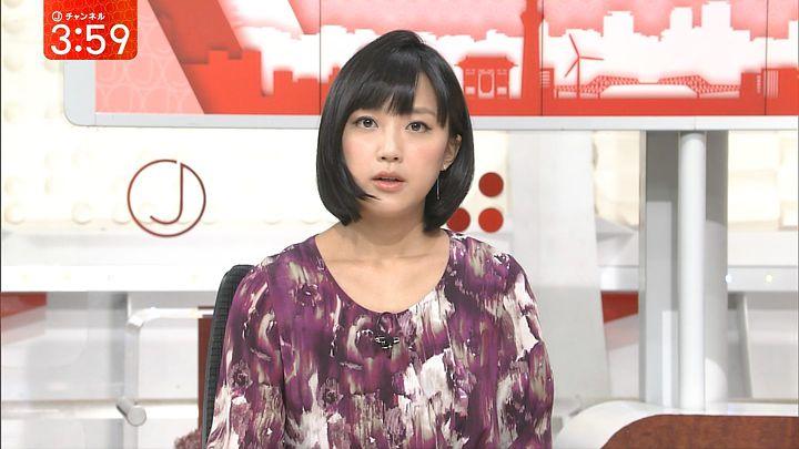 takeuchiyoshie20170317_02.jpg
