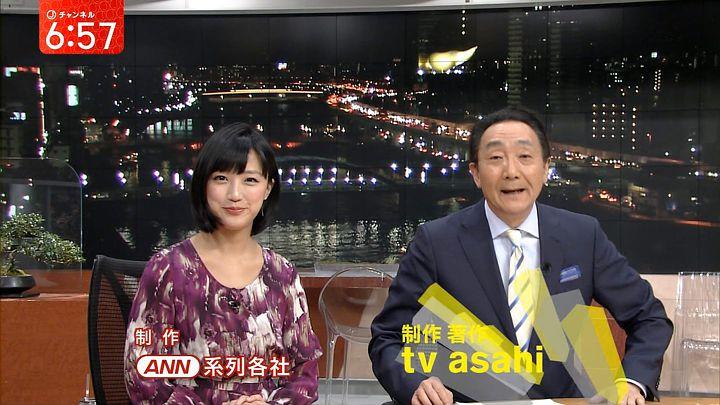 takeuchiyoshie20170317_27.jpg